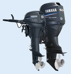 Yamaha vanbrodski motori cjenik